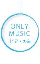 only-music